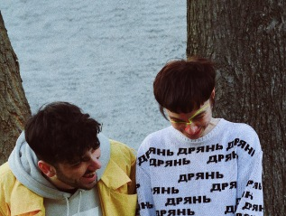 Experimental duo Astronata sign toSlime